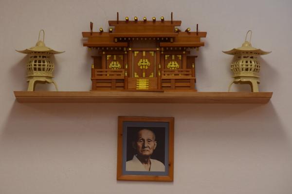 Mountainside Martial Arts Center - Grand Master Hironori Ohtsuka